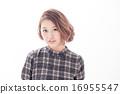 a fine-looking woman 16955547