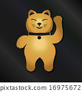 Golden Lucky Neko Cat 16975672