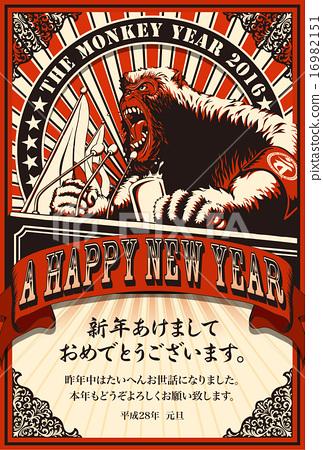 2016 New Year's card _ speaking monkey 16982151