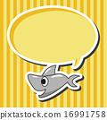 矢量 鲨鱼 矢量图 16991758