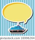 船 巡遊 向量 16996264