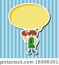 向量 籃球 向量圖 16996301