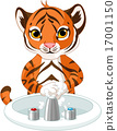 Little Tiger Washing Hands 17001150