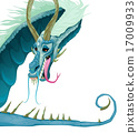Isolated dragon with open mouth and tail 17009933
