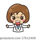 apothecary, druggist, pharmacist 17012409