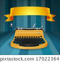 Retro typewriter with banner 17022364