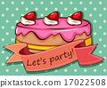 Party cake 17022508