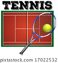 Tennis court and equipment 17022532