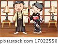 Japanese 17022550