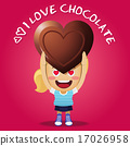 happy woman carrying big heart chocolate 17026958