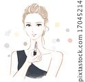 Party makeup image 17045214