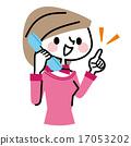 一个女人打电话 17053202