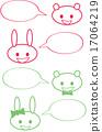 talk, document, bunny 17064219