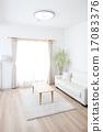 客廳 室內裝飾 室內設計 17083376