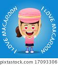 happy woman carrying big macaroon or macaron 17093306