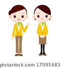 Cheap airline cabin attendant · Grand staff 17095483