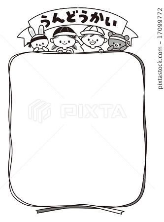 托儿所幼儿园体育节日框架单色 17099772
