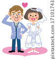 International marriage bride and groom arms arm Heart illustration 17101743