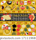 new year, material for new year's cards, vector 17111968