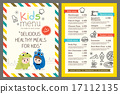 kids meal menu vector template 17112135