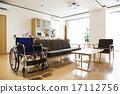 轮椅 沙发 客厅 17112756