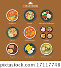 set of thai food 17117748