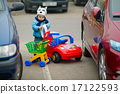 little boy on supermarket parking 17122593