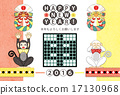reversi, year of the monkey, new year's card 17130968