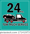 Tow truck 24 Hrs. 17141973