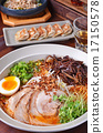 Japanese traditional ramen  17150578