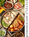 double flavor hot pot 17151313