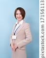 事業女性 商務女性 商界女性 17156113