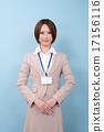 事業女性 商務女性 商界女性 17156116