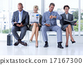 Business people waiting to be called into interview 17167300