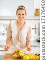 cookware, veggie, salad 17176450