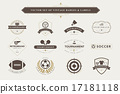Set of vintage badges and labels. 17181118