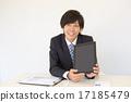 일하는 비즈니스맨 17185479