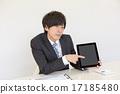 일하는 비즈니스맨 17185480