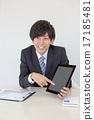 일하는 비즈니스맨 17185481