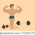 muscular man bodybuilder (inflated athlete) 17202575