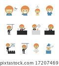 worker 17207469