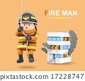 fusion graphic 3D job character II_COD076_008 17228747