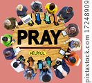 Pray Praying Hope Help Spirituality Religion Concept 17248909