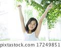 青少年 少女 伸展 17249851