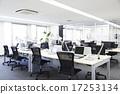 电脑 计算机 个人电脑 17253134