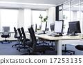 办公室 计算机 电脑 17253135