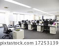 办公室 17253139