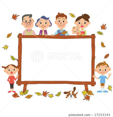 秋天框架和家庭 17253143