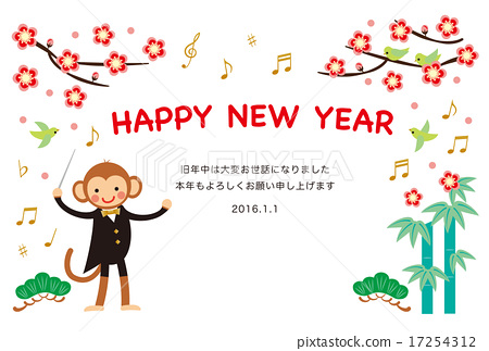 New year's card template & New Year's material 17254312