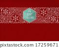 장식, 꾸미다, 크리스마스 17259671
